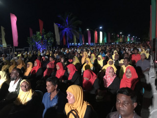 Joint Opposition rally - AA. Rasdhoo