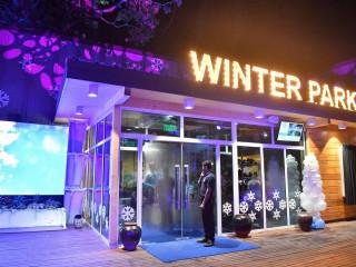 First Family inaugurates 'Rasrani Winter Park'